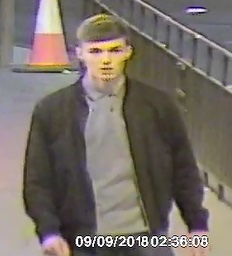 CCTV appeal following serious assault